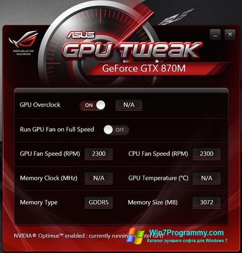 Скриншот программы ASUS GPU Tweak для Windows 7