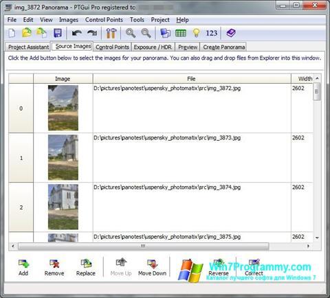 Скриншот программы PTGui для Windows 7