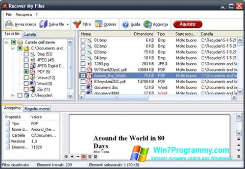 Скриншот программы Recover My Files для Windows 7