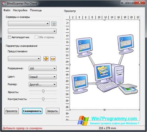 Скриншот программы BlindScanner для Windows 7