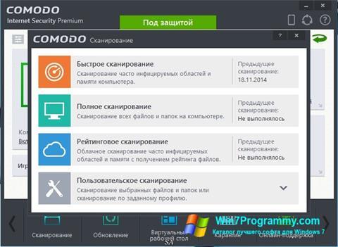 Скриншот программы Comodo Internet Security Premium для Windows 7