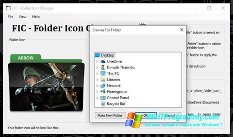 Скриншот программы Icon Changer для Windows 7