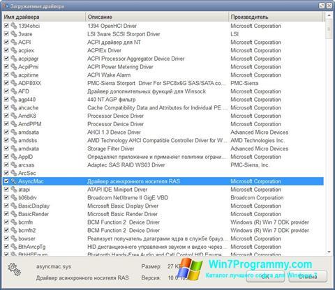 Скриншот программы Game Prelauncher для Windows 7