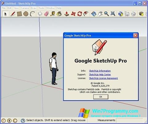 Скриншот программы Google SketchUp PRO для Windows 7