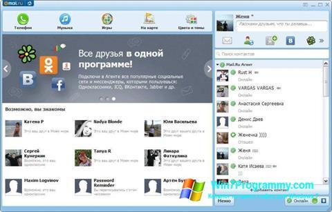 Скриншот программы Mail.Ru Агент для Windows 7