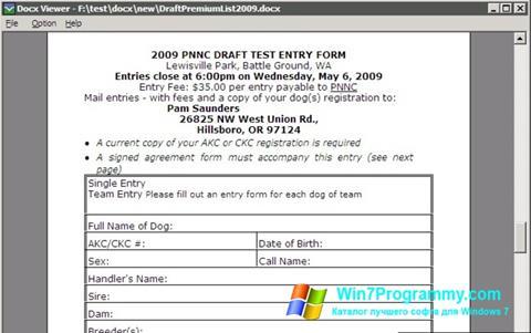Скриншот программы DocX Viewer для Windows 7