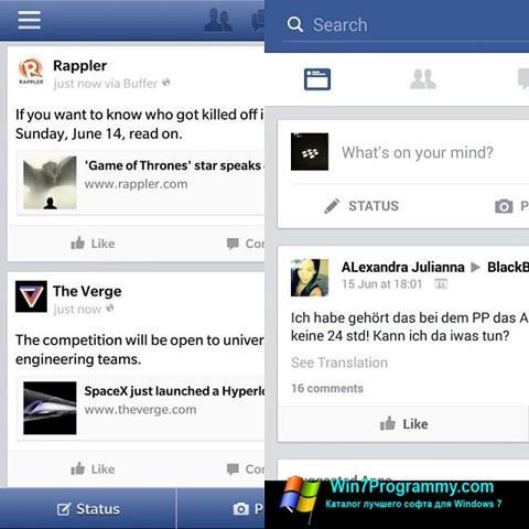 Скриншот программы Facebook для Windows 7
