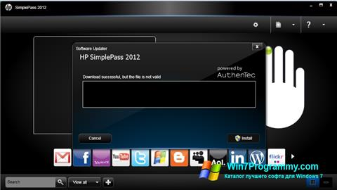 Скриншот программы HP SimplePass для Windows 7