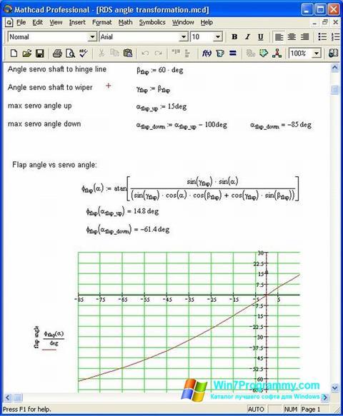 Скриншот программы MathCAD для Windows 7