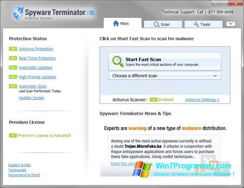 Скриншот программы Spyware Terminator для Windows 7