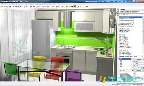 Скриншот программы KitchenDraw для Windows 7
