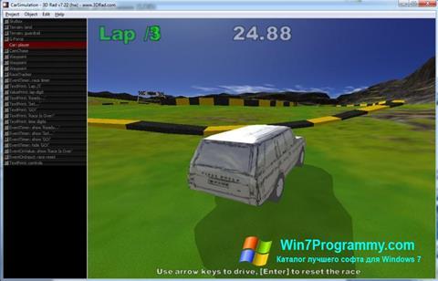 Скриншот программы 3D Rad для Windows 7