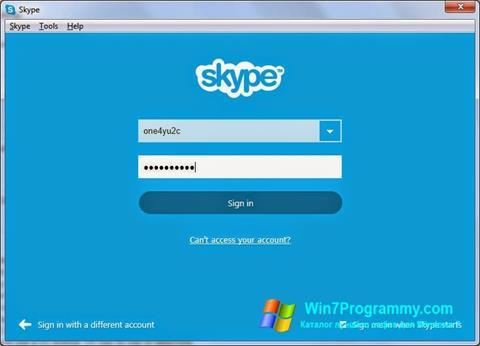 Скриншот программы Skype Setup Full для Windows 7