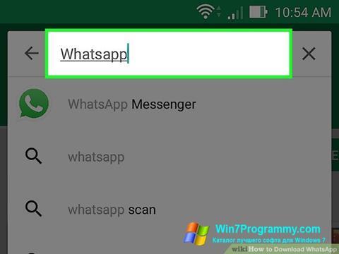 Скриншот программы WhatsApp для Windows 7