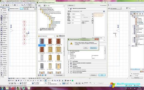 Скриншот программы ArchiCAD для Windows 7