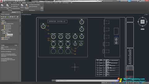 Скриншот программы AutoCAD Electrical для Windows 7