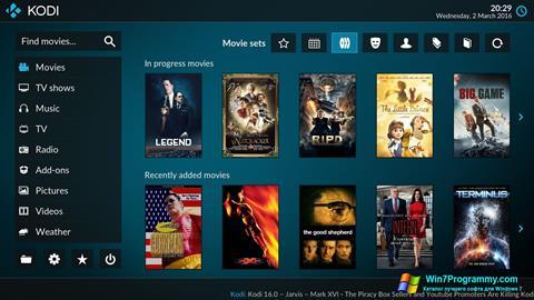 Скриншот программы Kodi для Windows 7