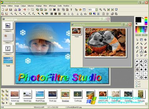 Скриншот программы PhotoFiltre для Windows 7