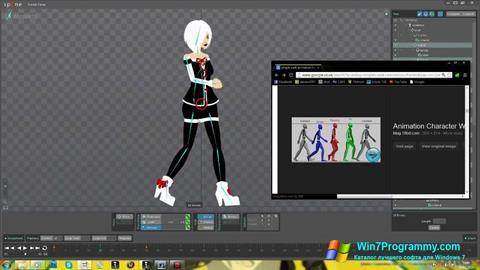 Скриншот программы Spine для Windows 7