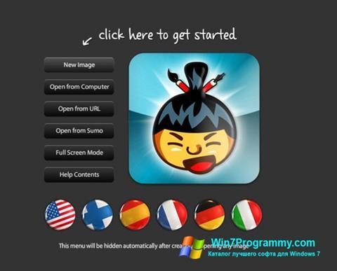 Скриншот программы SUMo для Windows 7