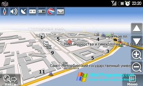 Скриншот программы Navitel Navigator для Windows 7