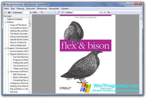 Скриншот программы Sumatra PDF для Windows 7