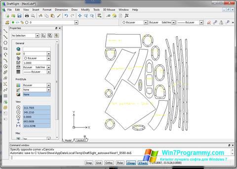 Скриншот программы DraftSight для Windows 7