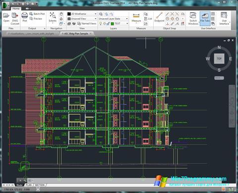 Скриншот программы DWG TrueView для Windows 7