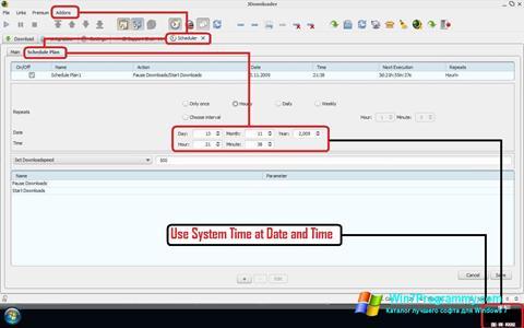 Скриншот программы JDownloader для Windows 7