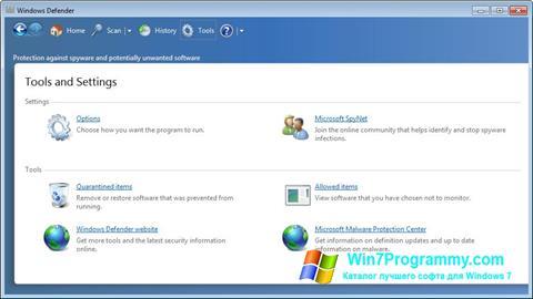 Скриншот программы Windows Defender для Windows 7