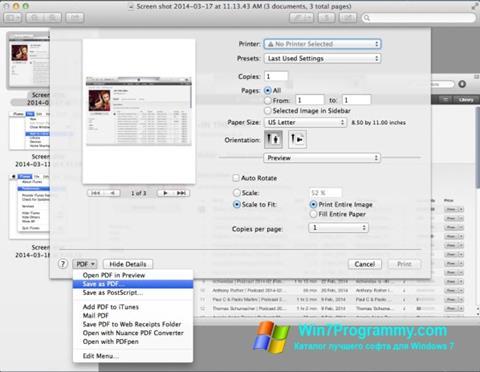 Скриншот программы PDF Combine для Windows 7