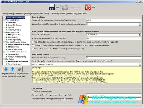 Скриншот программы PS3 Media Server для Windows 7