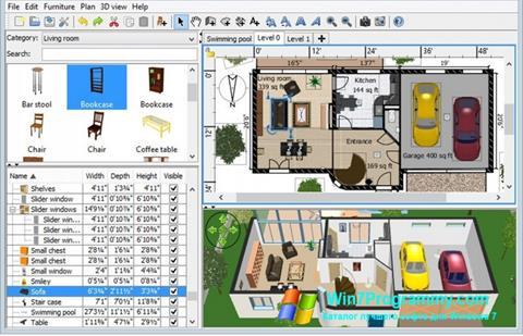 Скриншот программы Дом-3D для Windows 7