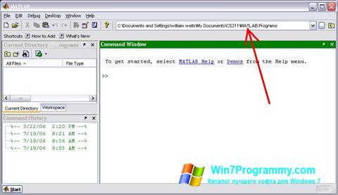 Скриншот программы MATLAB для Windows 7