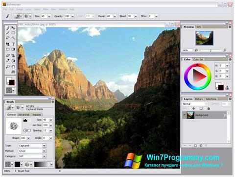 Скриншот программы Artweaver для Windows 7