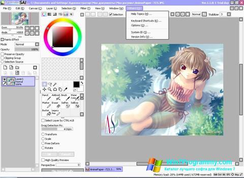 Скриншот программы Paint Tool SAI для Windows 7
