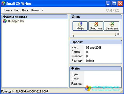 Скриншот программы Small CD-Writer для Windows 7