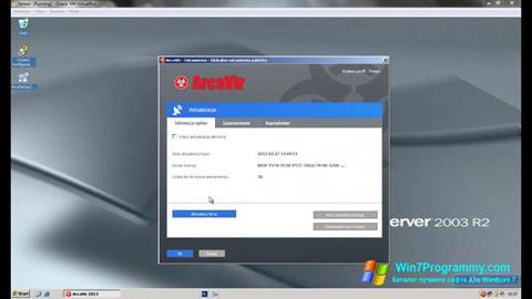 Скриншот программы ArcaVir для Windows 7