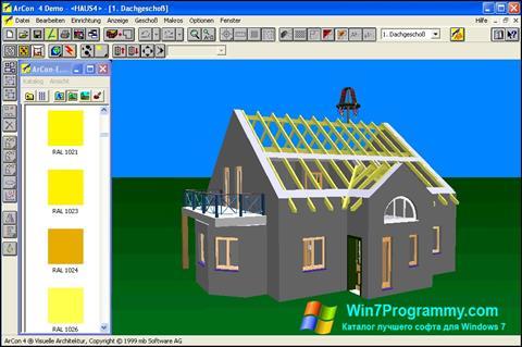 Скриншот программы Arcon для Windows 7