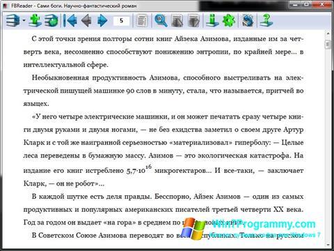 Скриншот программы FBReader для Windows 7