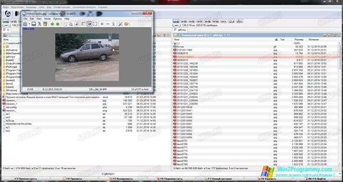 Скриншот программы Unreal Commander для Windows 7