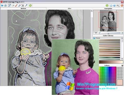 Скриншот программы AKVIS Coloriage для Windows 7