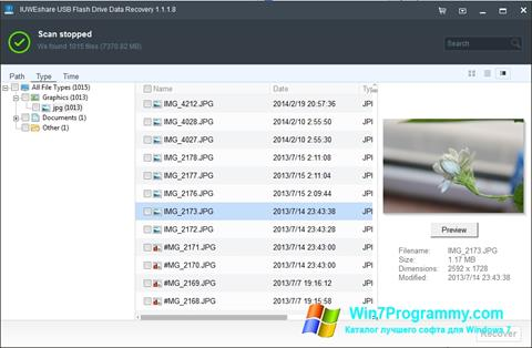 Скриншот программы USB Flash Drive Recovery для Windows 7