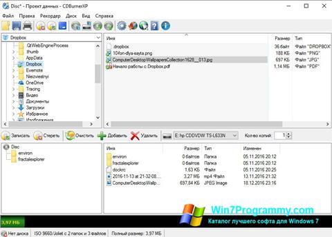 Скриншот программы CDBurnerXP для Windows 7