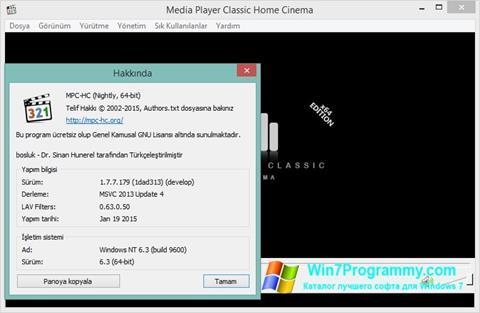 Скриншот программы K-Lite Codec Pack для Windows 7