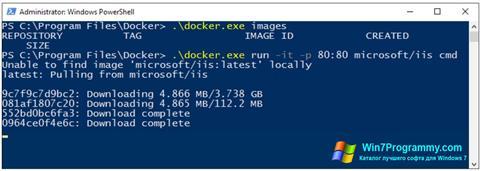 Скриншот программы Windows PowerShell для Windows 7