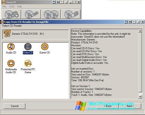 Скриншот программы CloneCD для Windows 7