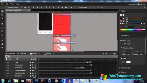 Скриншот программы Google Web Designer для Windows 7