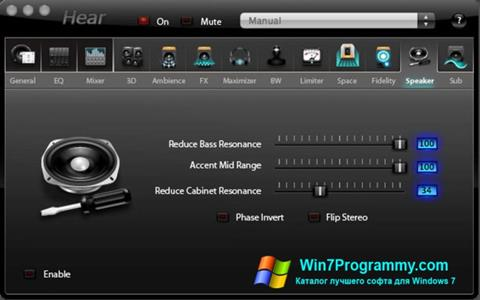 Скриншот программы Hear для Windows 7
