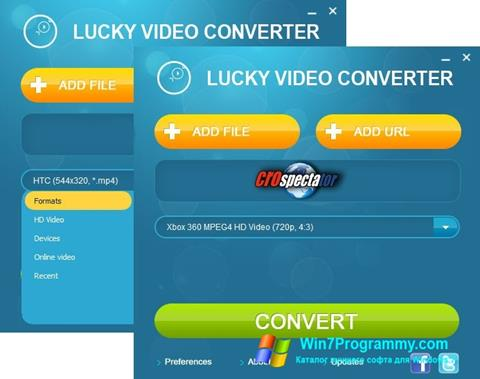Скриншот программы Lucky Video Converter для Windows 7